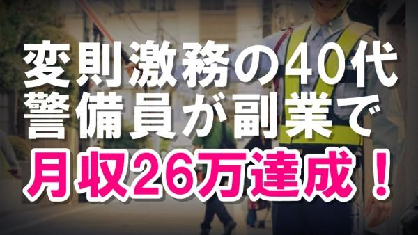 Youtube初心者のコンサル生の藤見さんが、開始2ヶ月半で26万円を達成5ヶ月でなんと‥57万超えに!【喜びの声】