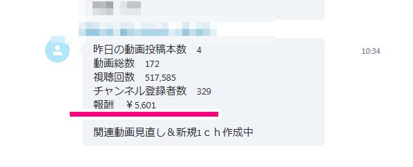 5000%e5%86%86
