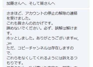 コピー通報2